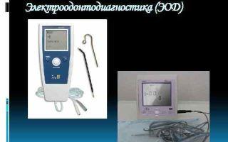 Что такое медицинская физиотерапия?