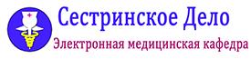 """ГБПОУ """"Кашинский медицинский колледж"""""""